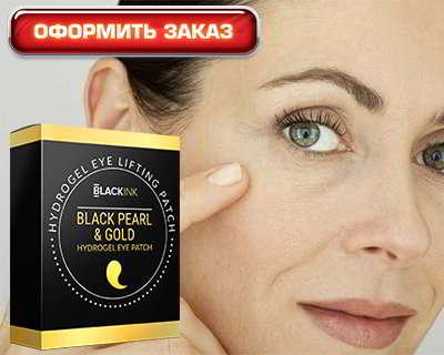 Патчи Black Ink купить на официальном сайте