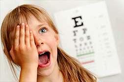 Капли для глаз око плюс могут использовать дети