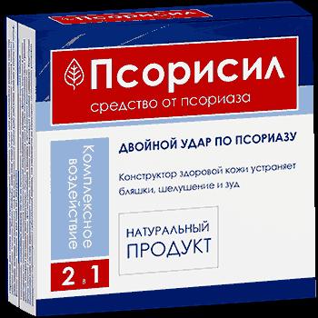 Упаковка Псорисила от псориаза
