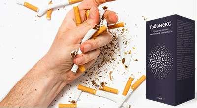 Капли табамекс от курения