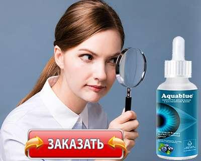 Заказать Aquablue на официальном сайте
