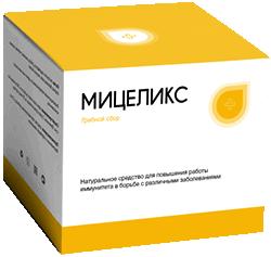 Препарат Мицеликс мини версия