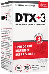 Капсулы DTX-3 мини версия