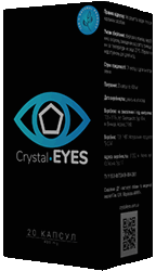Капсулы Crystal Eyes мини версия.