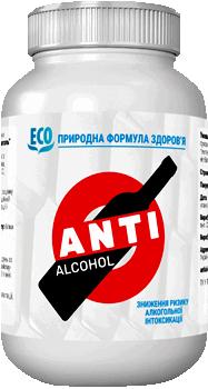Средство Анти алкоголь.