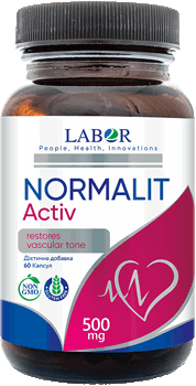 Капсулы Normalit Activ.