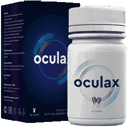 Препарат Oculax мини версия.