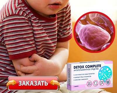 Средство Detox Complete купить по доступной цене.