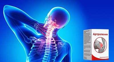 artropelin-dlya-sustavov