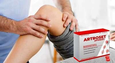 Препарат Артросет для суставов.