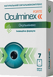 Лекарство Окулминекс мини версия.