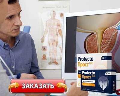 Средство Протектопрост купить по доступной цене.